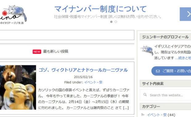 junkina.net
